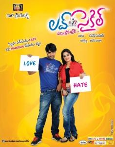 Srinivas & Reshma in Love Cycle Telugu Movie Posters