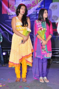 Reva, Niti Taylor at Love Dot Com Movie Audio Release Photos