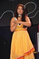 Actress Reva at Love Dot Com Movie Audio Release Photos