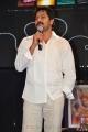Actor Arya Sandeep at Love Dot Com Movie Audio Release Photos