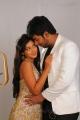 Aindrita Ray, Shanthanu Bhagyaraj in Love In Hyderabad Telugu Movie Photos