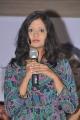 Sandeepthi @ Love in Malaysia Movie Audio Launch Stills