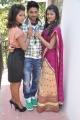 Tanvi Ganesh Lonkar, Rohith, Rakshita at Love Language Movie Opening Stills