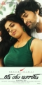 Sravya, Rahul in Love U Bangaram Telugu Movie Posters