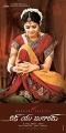 Actress Sravya in Love U Bangaram Telugu Movie Posters