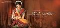 Actress Shravya in Love You Bangaram First Look Posters