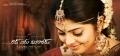 Actress Sravya in Love You Bangaram First Look Wallpapers