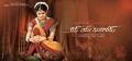 Actress Shravya in Love You Bangaram First Look Wallpapers