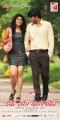 Sravya, Rahul in Love You Bangaram Telugu Movie Posters