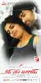 Shravya, Rahul in Love You Bangaram Telugu Movie Posters