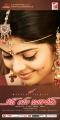 Actress Sravya in Love You Bangaram Telugu Movie Posters