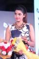 Love Cheyyala Vadda Movie Audio Launch Stills