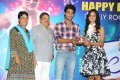 Lovely Movie Press Meet Pictures