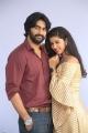 Anish Chandra, Pavani @ Lovers Club Teaser Launch Stills