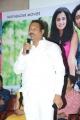 Bellamkonda Suresh @ Lovers Movie Platinum Disc Function Stills