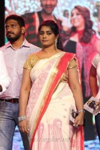 Actress Jayavani @ Luckunnodu Audio Release Stills