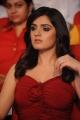 Lakki Sharma Latest Photos at Paisa Audio Launch