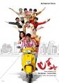 Lucky Telugu Movie Posters