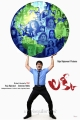 Srikanth in Lucky Telugu Movie Posters