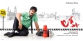 Actor Srikanth in Lucky Telugu Movie Wallpapers