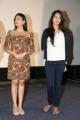 Nikitha Narayan, Geetha Madhuri @ Luv Fever Album Launch Stills