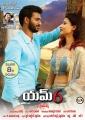 Dhruva, Ashwini in M6 Movie Release Date Posters HD