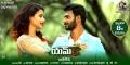 Ashwini, Dhruva in M6 Movie Release Date Wallpapers HD