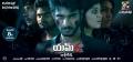 Actor Dhruva M6 Movie Release Date Wallpapers HD