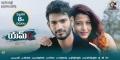 Dhruva, Ashwini in M6 Movie Release Date Wallpapers HD