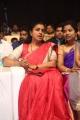 Actress Roja Selvamani @ Maa Abbayi Audio Release Function Photos