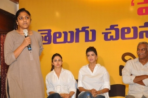 MAA Chalana Chitra Nirasana Press Meet Stills