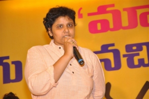 BV Nandini Reddy @ MAA Chalana Chitra Nirasana Press Meet Stills