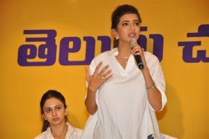 Manchu Lakshmi @ MAA Chalana Chitra Nirasana Press Meet Stills
