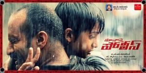 Kishore, Prithviraj Das in Maa Nanna Police Movie Wallpapers