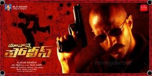 Kishore in Maa Nanna Police Movie Wallpapers