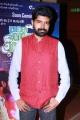 Actor Balakrishna Kola @ Maalai Nerathu Mayakkam Movie Press Meet Stills