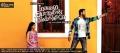 Aari, Shubha Phutela in Maalai Pozhuthin Mayakathile Movie Wallpapers