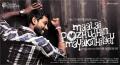 Maalai Pozhudhin Mayakathilaey Movie Release Wallpapers