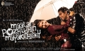 Aari, Shubha Phutela in Maalai Pozhudhin Mayakathilaey Movie Release Wallpapers