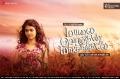Heroine Shubha Phutela in Maalai Pozhuthin Mayakathile Movie Release Wallpapers