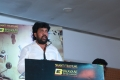 Dil Sathya @ Maaligai Teaser Launch Stills