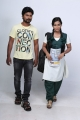 Santhosh, Swathi Shanmugam in Maalumi Tamil Movie Stills