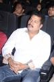 Shankar @ Maan Karate Audio Launch Function Stills