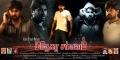Maanagara Sambavam Movie Wallpapers