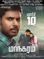 Sandeep, Regiuna in Maanagaram Movie Release Posters