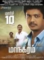 Charlie, Sri in Maanagaram Movie Release Posters