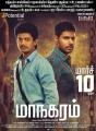 Sri, Sandeep in Maanagaram Movie Release Posters