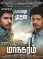 Sandeep Kishan, Sri in Maanagaram Movie Release Posters