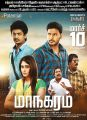 Sri, Sandeep, Regina in Maanagaram Movie Release Posters