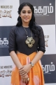 Regina Cassandra @ Maanagaram Movie Team Meet Photos